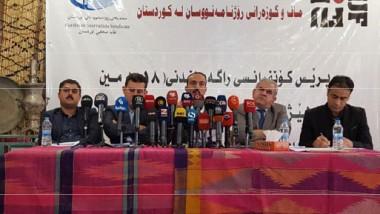 لجنة الدفاع عن حقوق الصحفيين تعلن عن حجم الانتهاكات للعام 2016