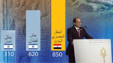 مصر تستهدف تحقيق الاكتفاء الذاتي من الغاز نهاية 2018