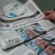 موظّفو الصحيفة.. معركة انتزاع الحقوق