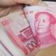 نمو الاقتصاد الصيني يفوق التوقعات