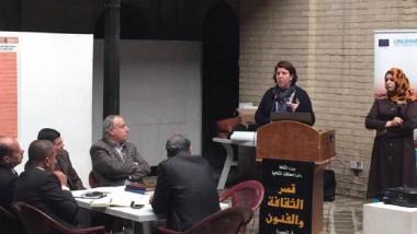 ورشة عمل في البصرة عن الإطار القانوني لحماية مواقع التراث العراقي