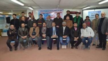 البيت الثقافي البابلي يحتضن أمسية جمعية الخطاطين العراقيين