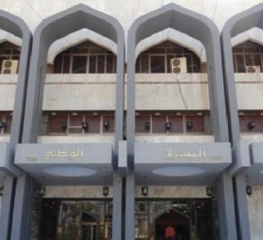 استقالات جماعية لإدارة السينما والمسرح احتجاجا على الفساد والإهمال