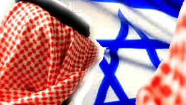 المنطقة الرمادية في العلاقات الخفية بين السعودية وإسرائيل