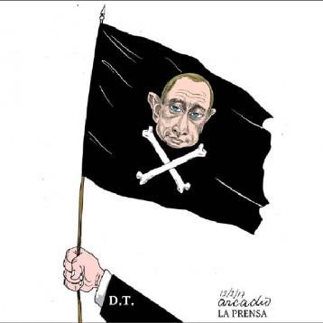 بوتين وترامب عن موقع «كارتون سياسي»