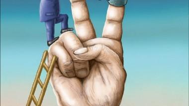 ترامب.. والسلام عن موقع «كاريكاتير سياسي»