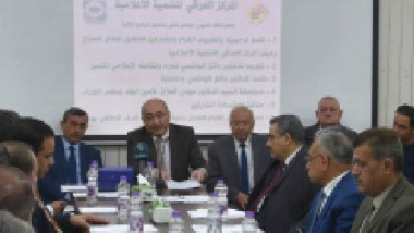 العلاق يعلن موعد إطلاق مشروع تنمية الصندوق الاجتماعي في نيسان