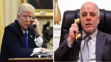 ترامب للعبادي هاتفياً: العراق حليفنا وسنعمل معاً لدحر الإرهاب