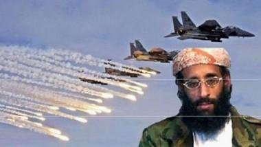 وثيقة سرية لمكتب التحقيقات الفيدرالي تكشف عن الصراع الأميركي مع «القاعدة»