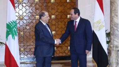 ميشال عون يزور القاهرة للمرة الأولى منذ توليه رئاسة الجمهوريّة اللبنانيّة