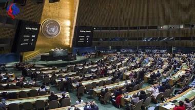 فنزويلا تفقد حق التصويت في «الأمم المتحدة»