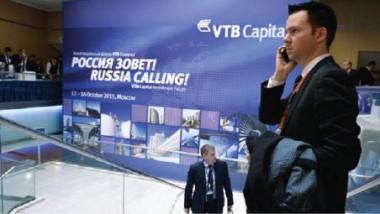 محللون: رفع العقوبات الأميركية يدعم الاقتصاد الروسي