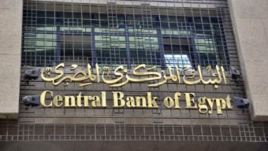 مصر: 2.5 مليار دولار استثمارات في الأسهم وأذون الخزانة