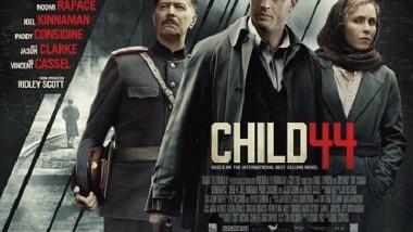 """نادي السينما يعرض  فيلم """"الطفل """"44"""