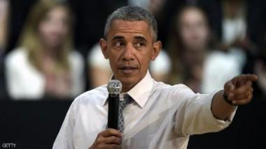 إعدام باراك أوباما