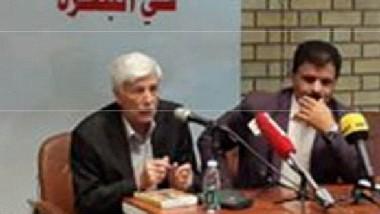 اتحاد أدباء البصرة يحتفي بالشاعر كاظم الحجاج