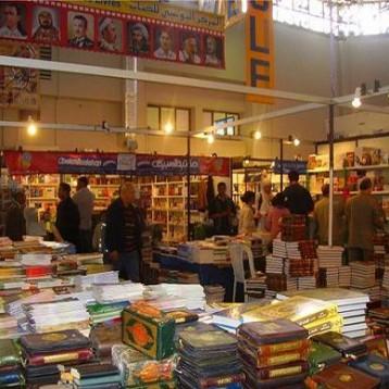 افتتاح معرض تونس  الدولي للكتاب