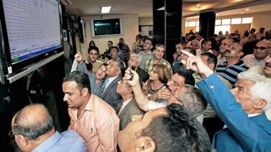«الأوراق المالية»: انخفاض سوق الأسهم بتداول لـ 40 شركة