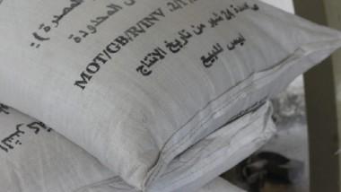 القضاء يمنع توزيع الرز الهندي ويصدر أمراً باعتقال مجهزه