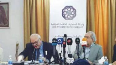 6.6 مليار دولار من أموال صندوق تنمية العراق «مجهولة المصير»