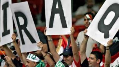 «الوطني» يفوز على إيران ويستعد لأستراليا