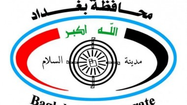 «بغداد»: استثناء 5 مشاريع من قرار حكومي بإيقافها