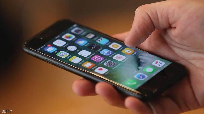 تحذير لأصحاب هاتف آيفون لتغيير كلمات المرور الآن – جريدة الصباح الجديد