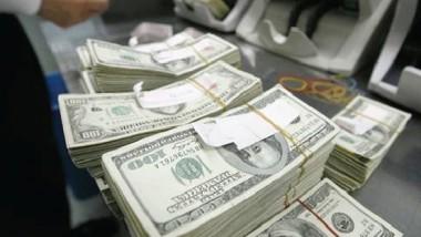 تراجع مبيعات المركزي إلى 125 مليون دولار