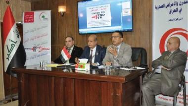 وزيرة الصحة تطلع على دور المنظمات العالمية والعراقية في مكافحة التدرن
