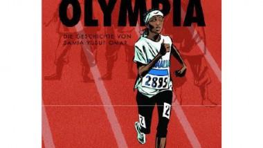 »حلم الأولمبياد» أول رواية حقيقية ألمانية مصورة باللغة العربية