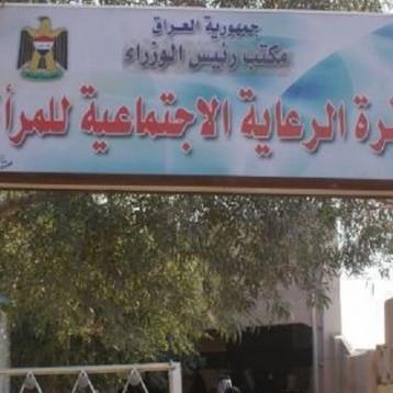 حماية المرأة تبحث مع مديري أقسام الدائرة  آلية المسح الميداني للشمول القديم