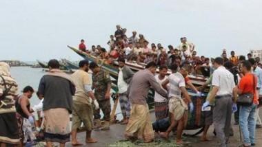 مقتل ما لا يقل عن 40 لاجئاً صومالياً قبالة ساحل اليمن