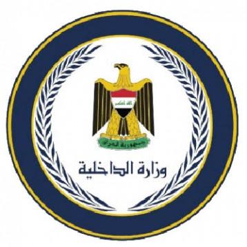 العراق والأردن يبحثان التعاون الأمني وتسليم المطلوبين للقضاء