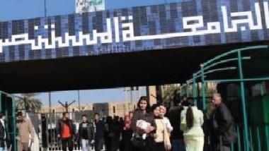 المجلس الثقافي البريطاني يطلق برنامج بناء قدرات التعليم في العراق