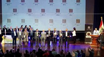 الإعلان عن نتائج جائزة الإبداع العراقي لعام 2016