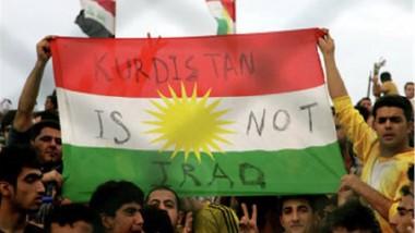الفيدرالية العراقية ومخاطر التجزئة