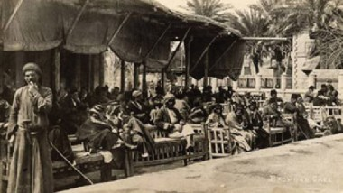 من أثرياء بغداد في النصف الأول من القرن العشرين