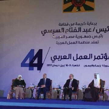 العراق يشارك في أعمال الدورة (44) لمؤتمر العمل العربي بالقاهرة