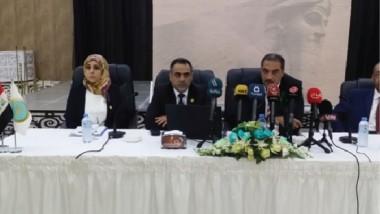 المصرف العراقي للتجارة يكشف عن زيادة إيراداته الى 700 مليار دينار