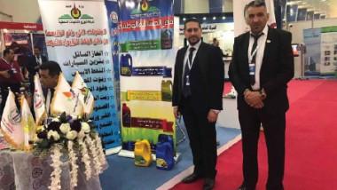 « المنتجات النفطية» تشارك في معرض طاقة العراق (IEE)