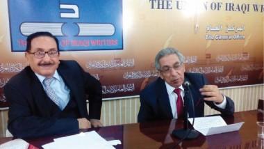 الفلسفة وأسئلة العقل العراقي في مؤتمر منبر العقل