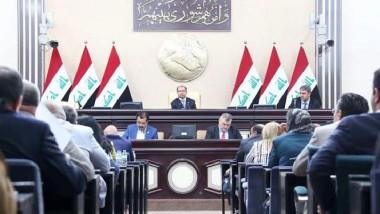 محضر جلسة استجواب رئيس المفوضية العليا المستقلة للانتخابات