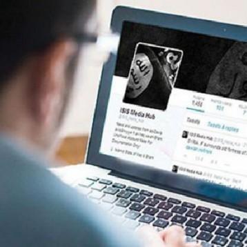 دلالات استعمال الإرهابيين للرموز والشعارات على الإنترنت