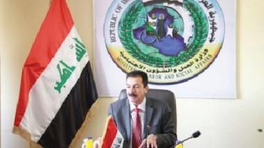 العراق يبحث مع منظمة «يونامي» النهوض بواقع ذوي الإعاقة
