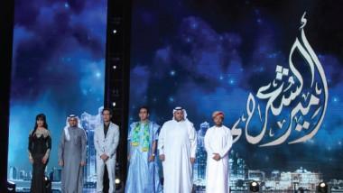 ستة شعراء منهم العراقية أفياء في منافسات أمير الشعراء