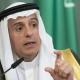 """السعودية: ندعم العراق بكل السبل لضمان عدم عودة """"داعش"""""""