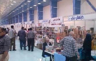 معرض الكتاب بين أربيل وبغداد