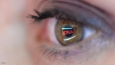 مليار ساعة مشاهدة أسبوعيا لنتفليكس