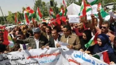 نحو 400 شركة تعلن إفلاسها نتيجة  للأزمة الاقتصادية في كردستان