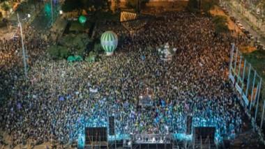 آلاف الإسرائيليين يتظاهرون تأييداً لحل الدولتين